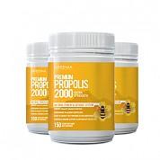 [그리니아] 프리미엄 프로폴리스 2000 150캡슐 3개