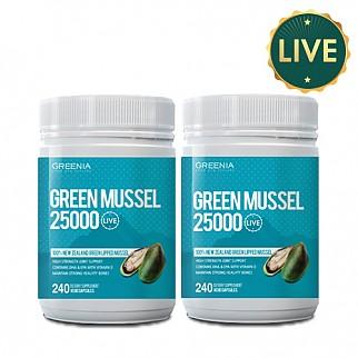 [그리니아] 그린머슬25000 240캡슐 (100% 뉴질랜드 라이브 초록입홍합) 2개